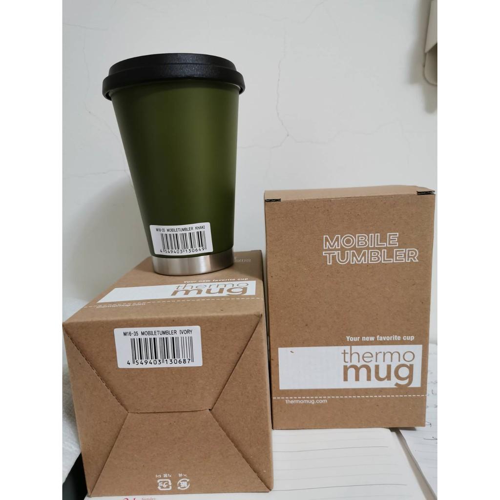 [Thermo Mug]TW538 大口徑保溫隨行杯 KHAKI