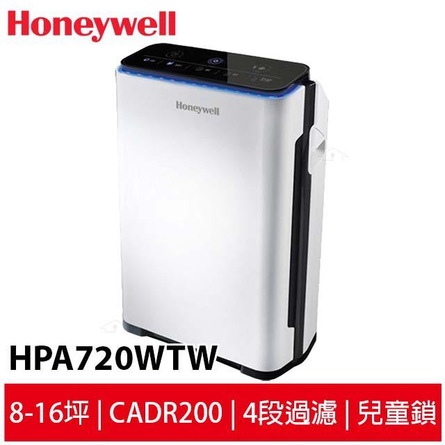 Honeywell 智慧淨化抗敏空氣清淨機 HPA-720WTW HPA-720 全新原廠公司貨