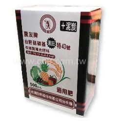 台肥硝磷基黑旺特43號有機質複合肥料(通用肥15-15-15)添加泥炭 肥料 有機質肥料 複合肥料 台肥農友牌硝磷基黑旺