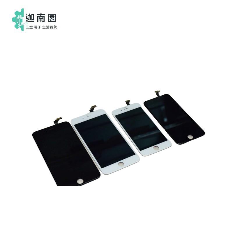 【保固半年】Apple iphone 6plus螢幕液晶總成 總成面板玻璃贈手工具 含觸控面板 黑色白色原廠規格