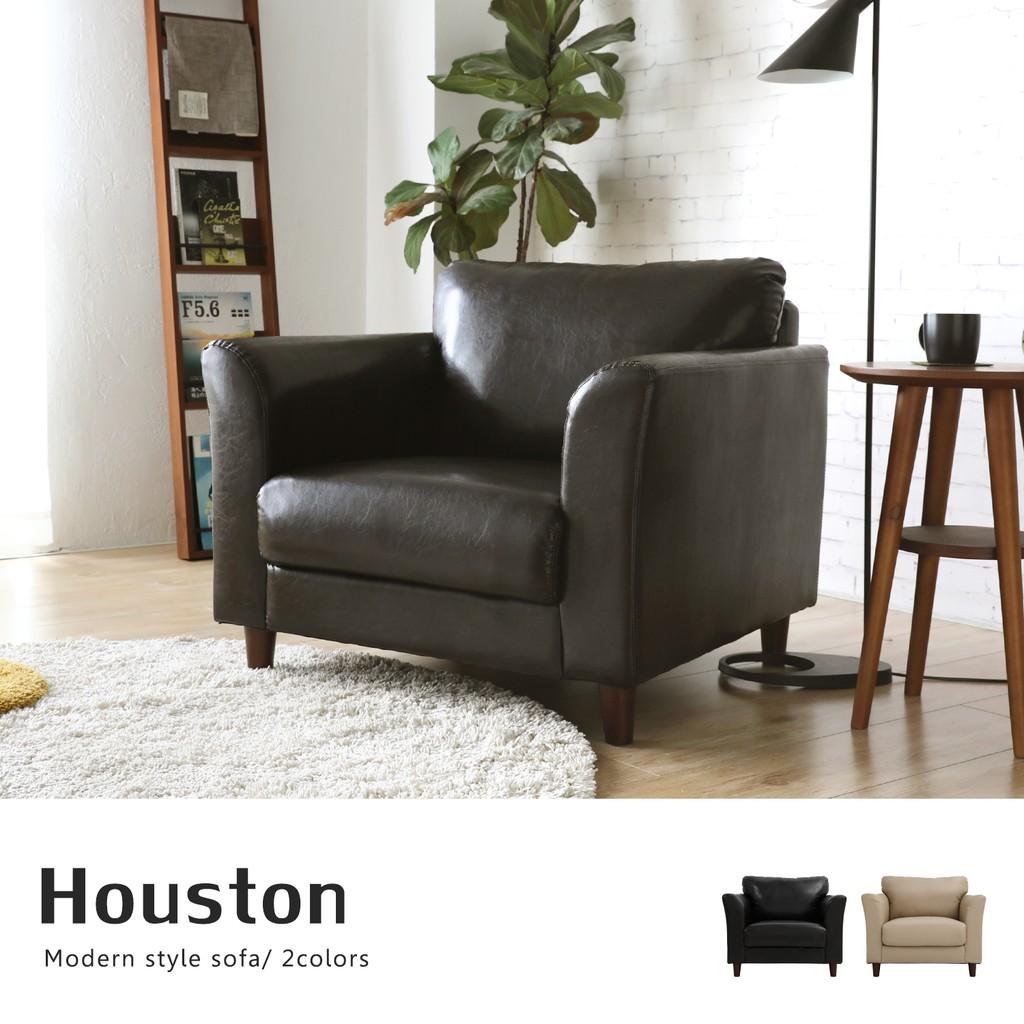 H&D 東稻家居︱休士頓舒適單人皮沙發/單人沙發/皮沙發/單人椅-2色【7541】