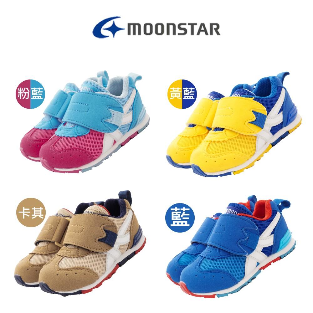 日本月星Moonstar機能童鞋 HI系列 預防矯正新款(寶寶段)4款任選