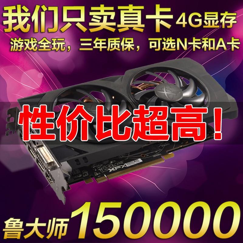 現貨【顯示卡】三年質保GTX960 2g 4g 6g獨立電腦臺式機游戲顯卡有GTX1060/RX580