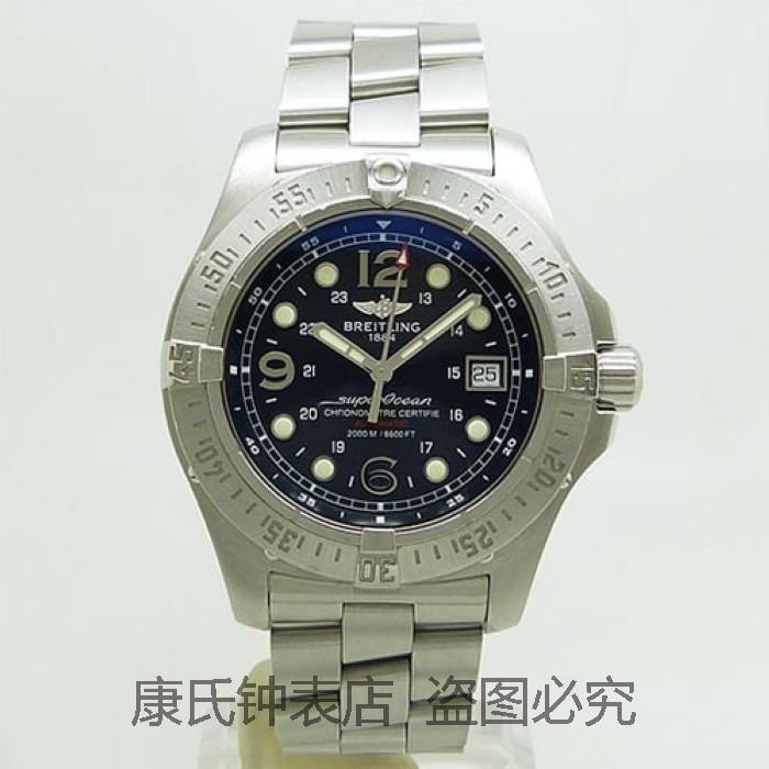 ◤奢侈手錶◢Breitling百年靈男錶自動機械A17390二手錶原裝正品黑鋼魚98新