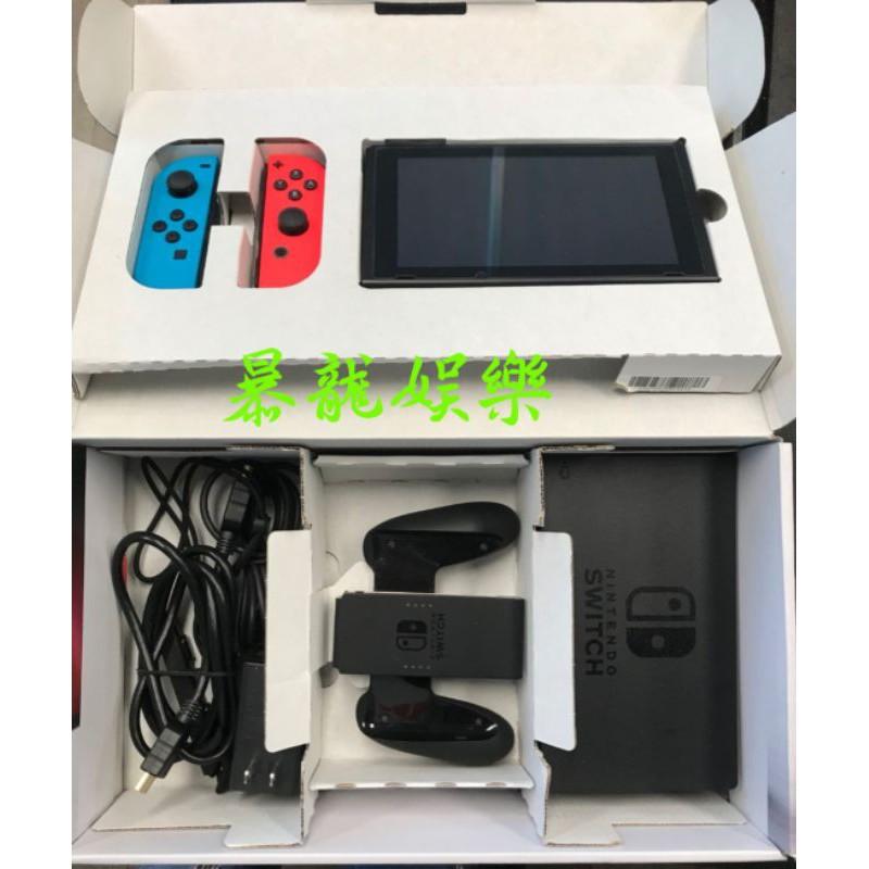 可軟改 盒裝美品 可改機序號 日規機 可破解 NS 任天堂 switch 紅藍 主機