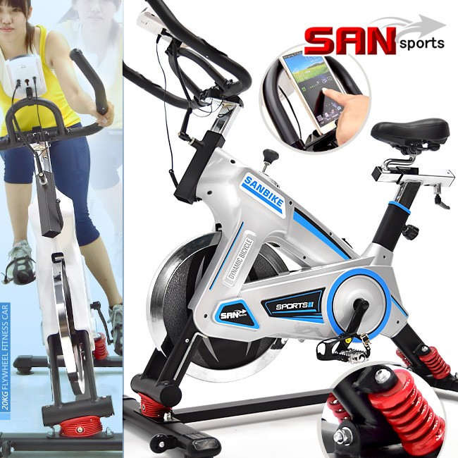 搖擺避震20KG飛輪健身車C175-811腳踏車公路車自行車訓練台20公斤飛輪車美腿機運動健身器材SAN SPORTS
