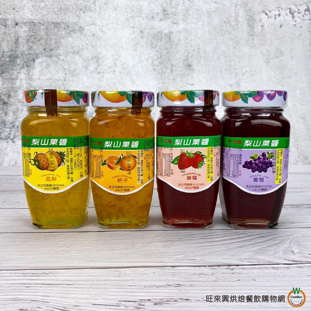 五惠 梨山 小方罐果醬系列260g [共4款] (總重約:470g) / 罐