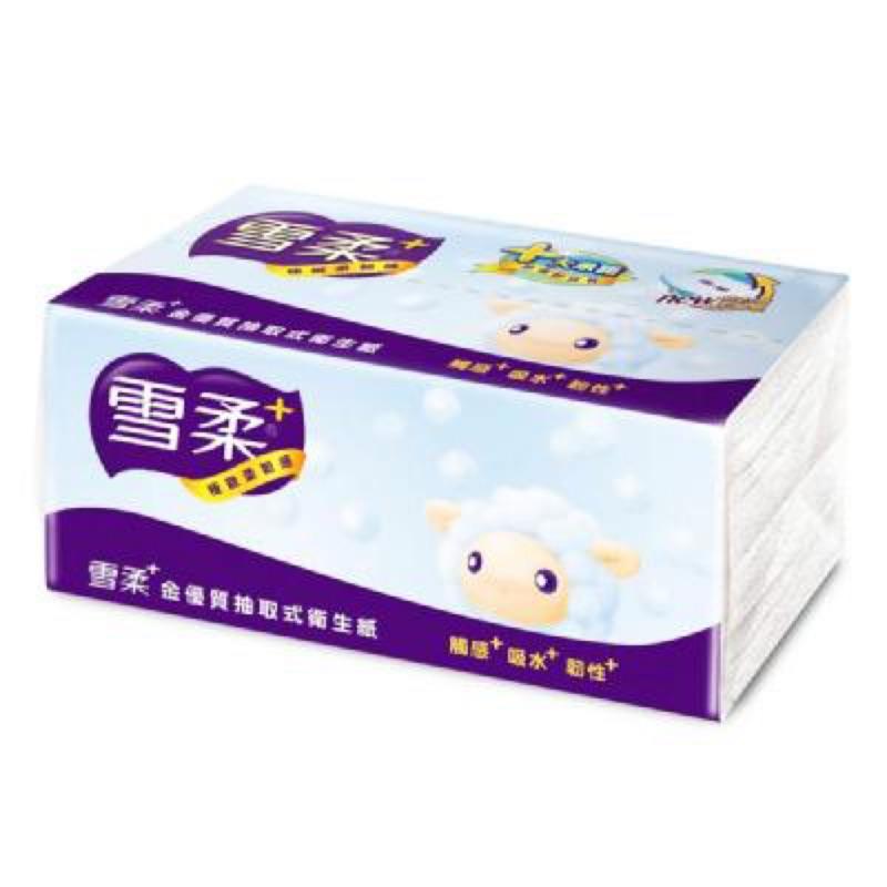 雪柔抽取式衛生紙100抽/單包