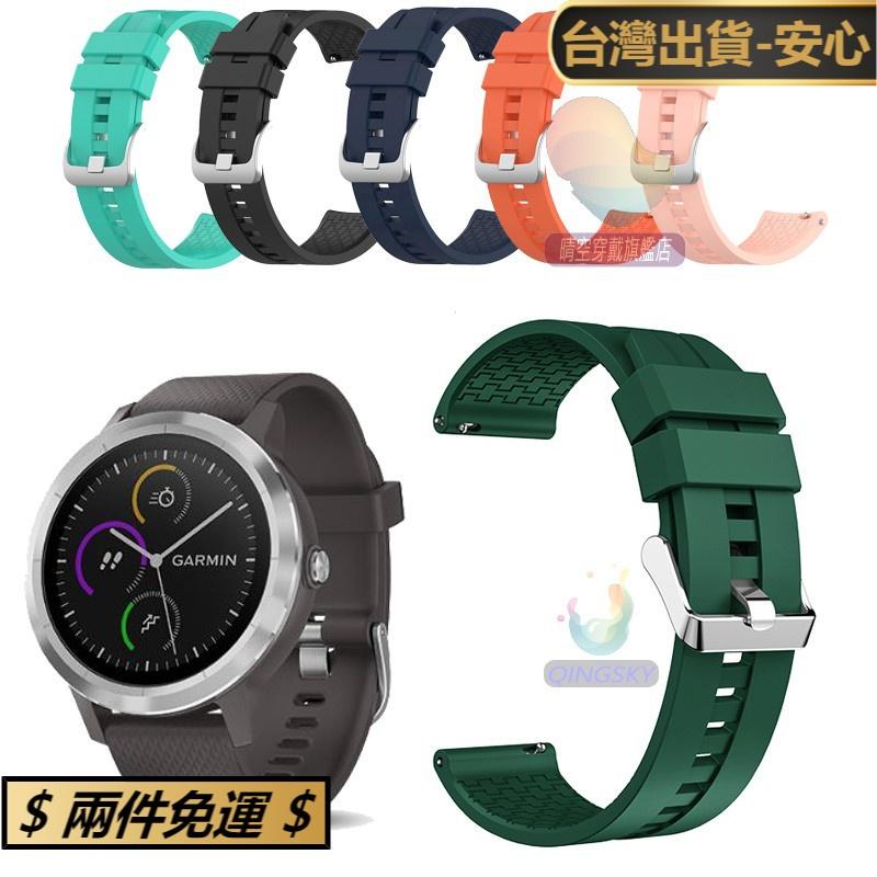 現貨促銷✨Garmin Vivolife悠遊卡智慧手錶錶帶 矽膠手鍊 Garmin venu 運動錶帶