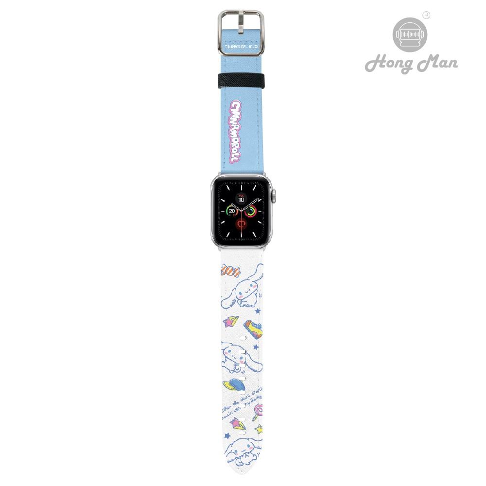 【Sanrio三麗鷗】正版授權 大耳狗 喜拿 Apple Watch 皮革錶帶 38/42/40/44 康文iwatch