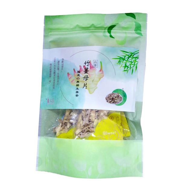 薑公主 無糖生薑茶-竹薑母片24g