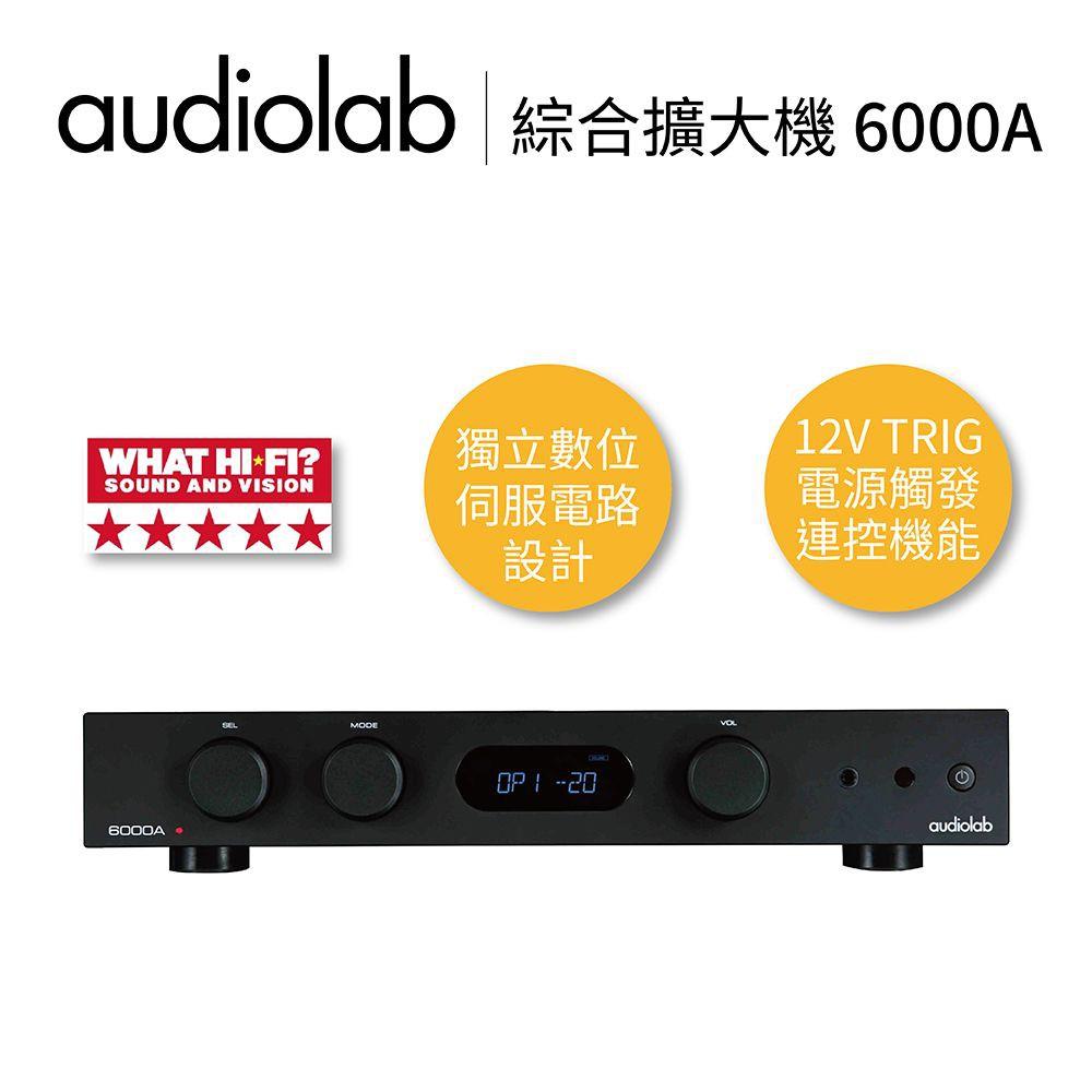 Audiolab 6000A 藍芽綜合擴大機 (聊聊可議)  50W 公司貨