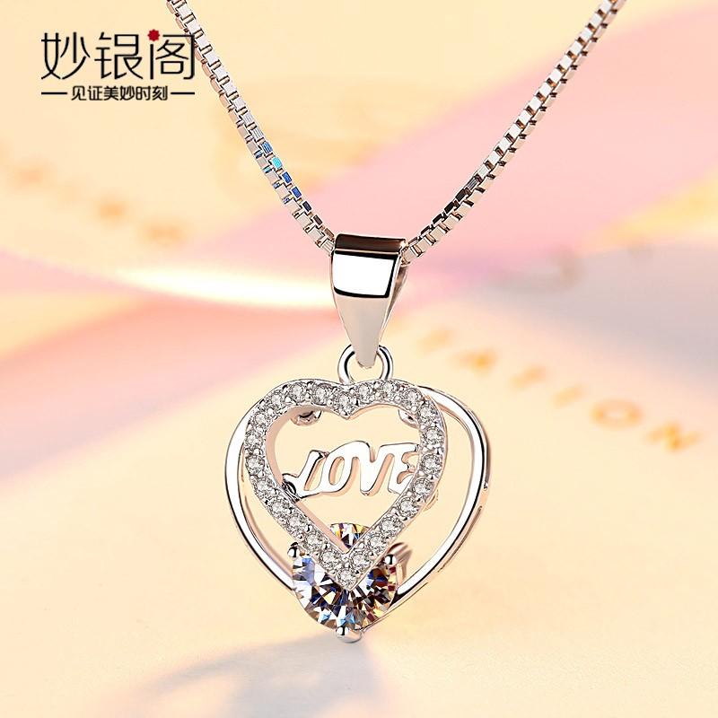 ♫首饰♫925純銀項鏈女簡約套鏈日韓學生吊墜鎖骨鏈創意首飾潮女生日禮物