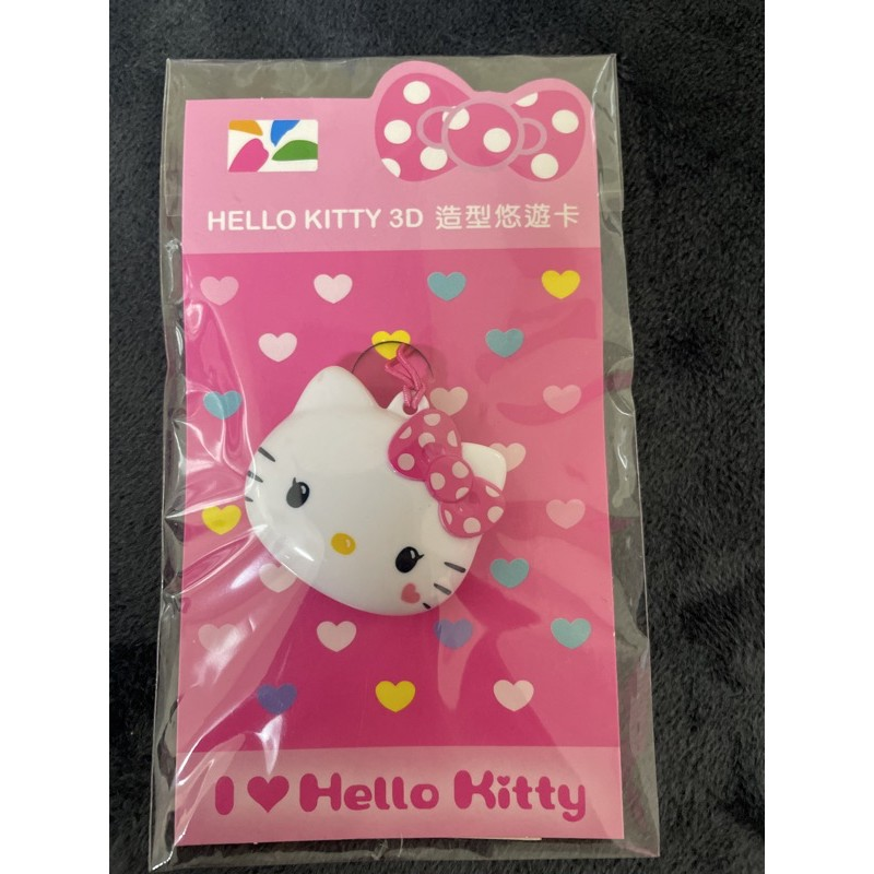 HELLO KITTY 3D造型悠遊卡一愛戀