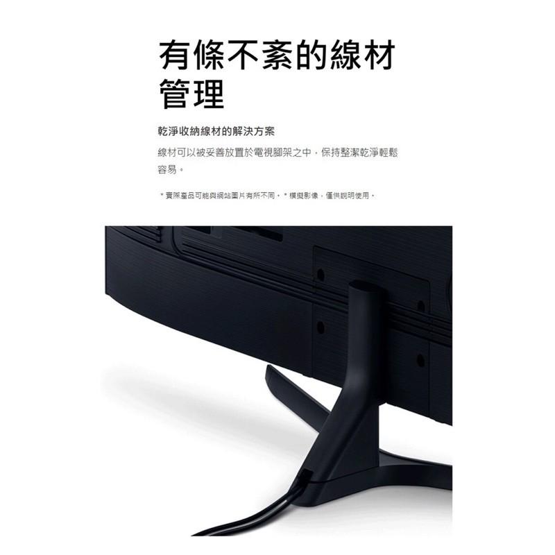 2020 55型 Crystal 4K UHD 電視腳架55TU8500 三星原廠