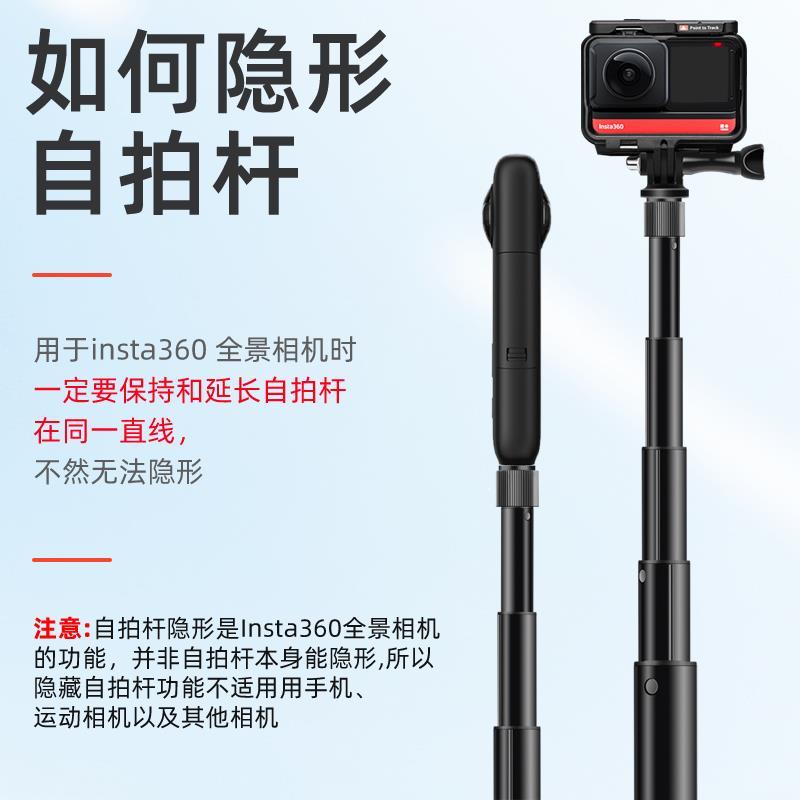 適用Insta360 one x2自拍杆子彈時間手柄運動相機手持延長杆Insta360 oner自拍杆全景隱形自拍杆加長