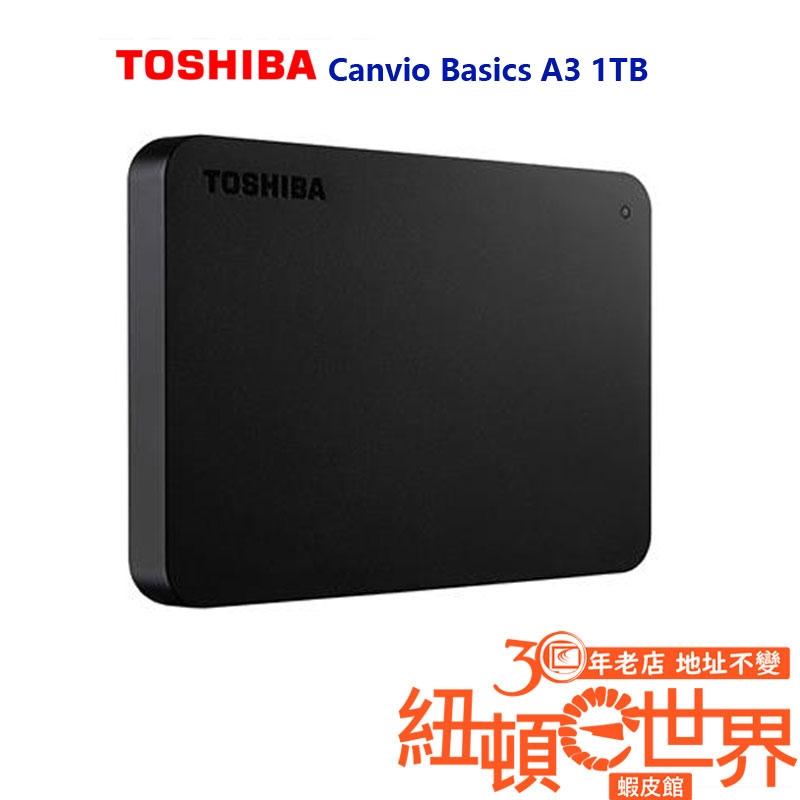 TOSHIBA 東芝 Canvio A3 Basics 黑靚潮III 1TB 2.5吋 外接硬碟 三年保開發票
