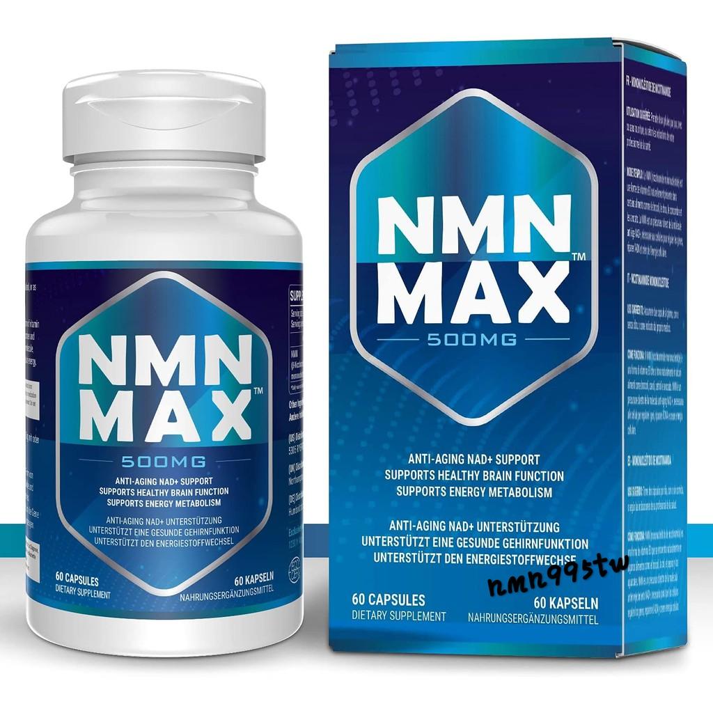 美國🔥NMN MAX 500mg 煙酰胺單核苷酸 NAD+前體補充劑 60粒