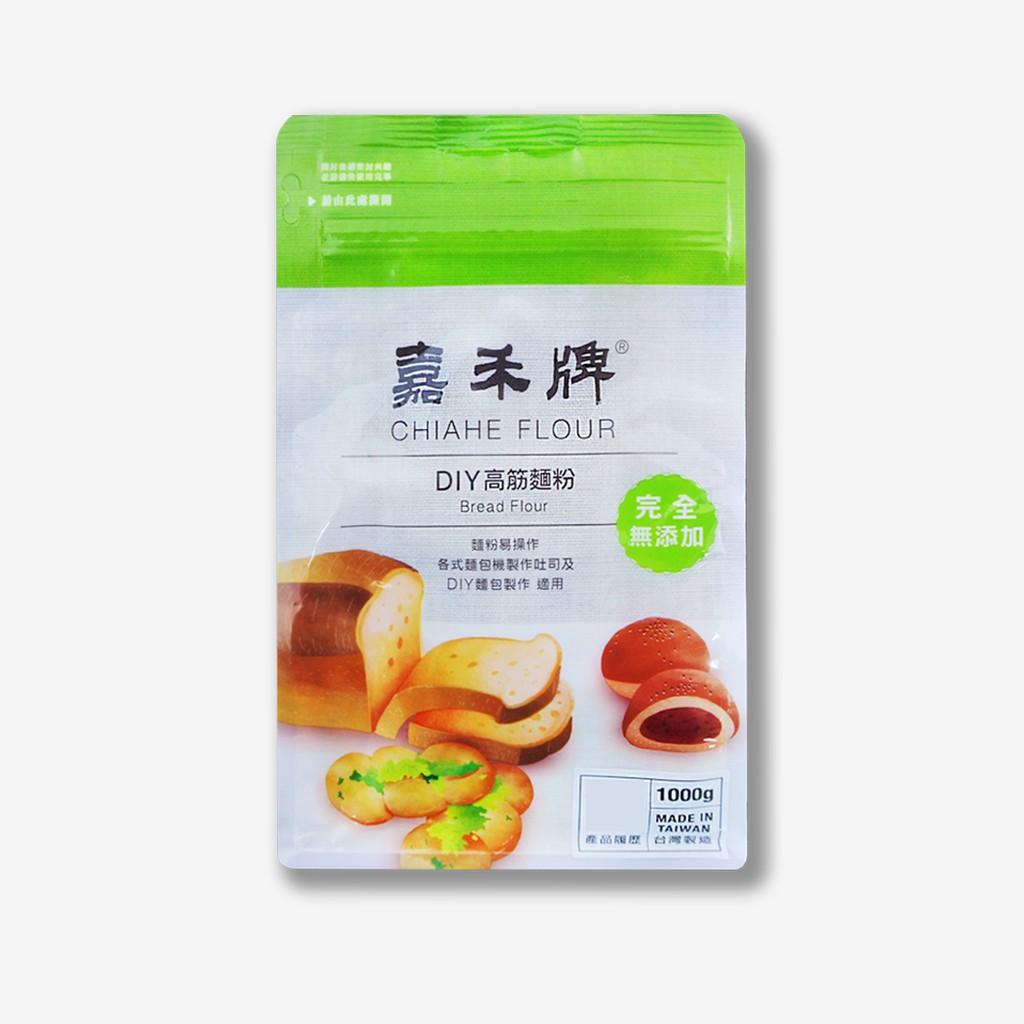 嘉禾牌 DIY高筋麵粉 1kg (綠) / 包