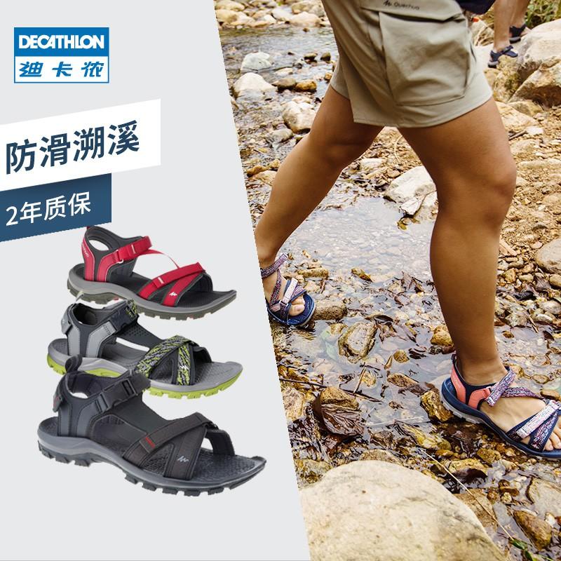 迪卡儂官網戶外涼鞋男防滑溯溪鞋運動鞋魔術貼鞋子沙灘鞋女QUS