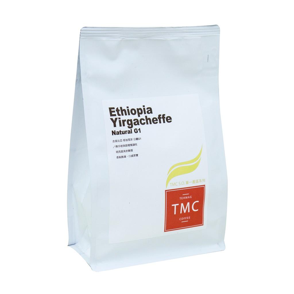 【德麥食品】TMC 耶加雪菲日曬 G1 精品咖啡豆 /225g