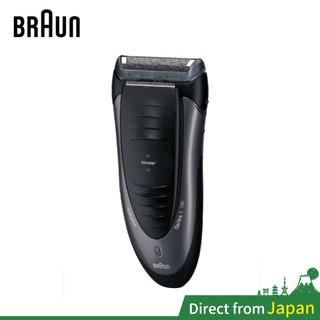 德國百靈 190S-1 便攜式電鬍刀 國際電壓 電動刮鬍刀 充電式 水洗 F/ C10B 日本 BRAUN 190S1