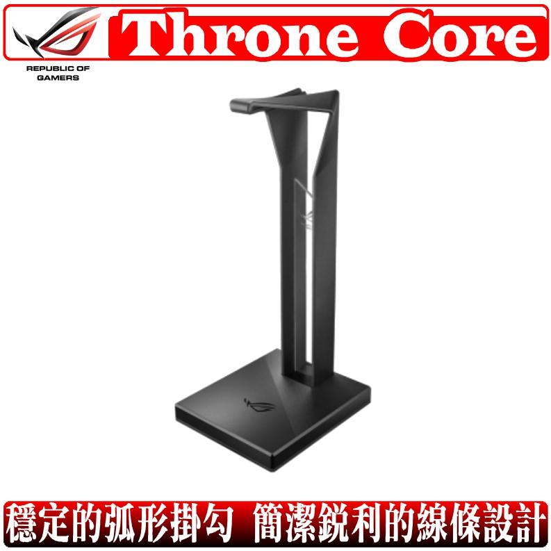 華碩 ASUS ROG Throne Core 耳機架