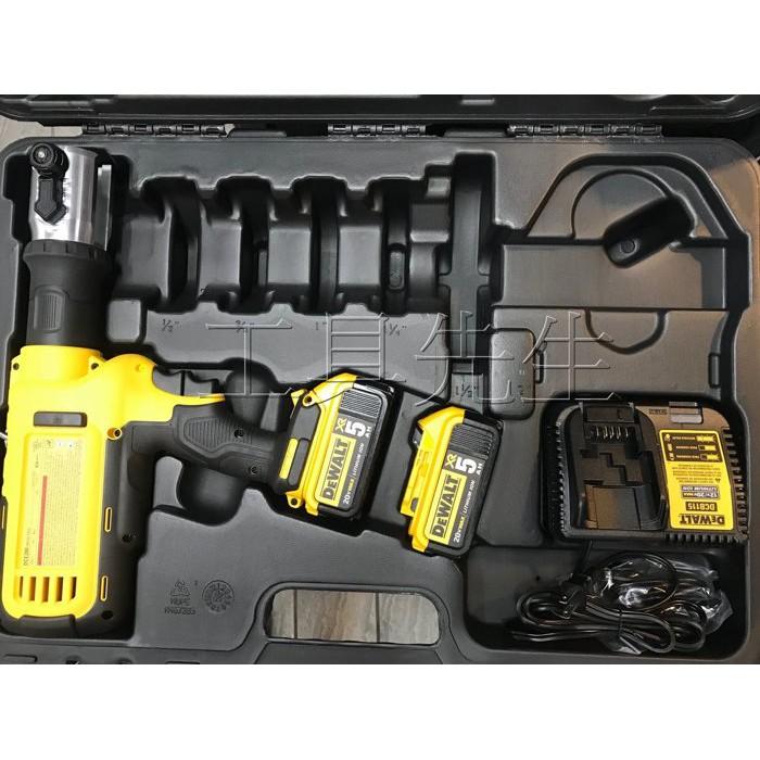 含稅/DCE200M2搭5.0電池x2【工具先生】DEWALT 得偉 20V Max 充電式 白鐵管 不銹鋼管 壓接機