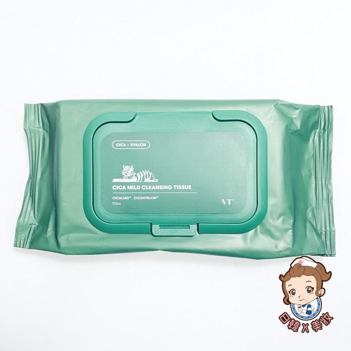 韓國 VT CICA 積雪草老虎 卸妝棉 卸妝巾 50片/盒