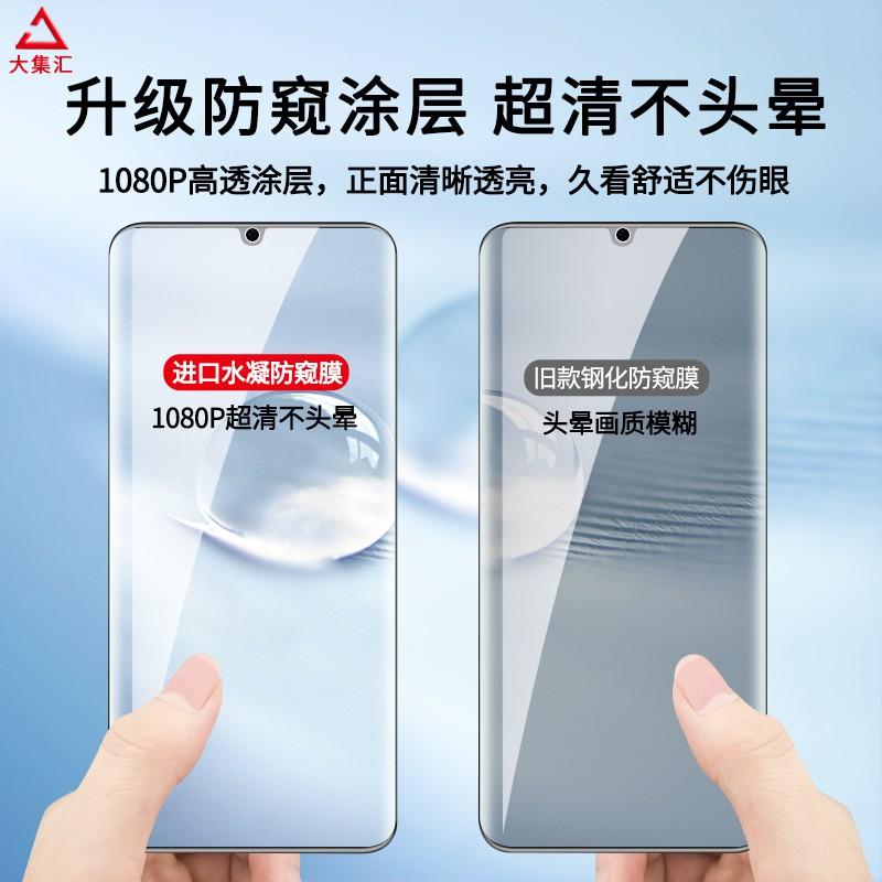 用華為p30pro手機膜防窺水凝膜p30鋼化por全屏覆蓋曲面全包全身pr0全膠包邊全面摔偷窺原裝曲屏保護軟膜螢幕保護貼
