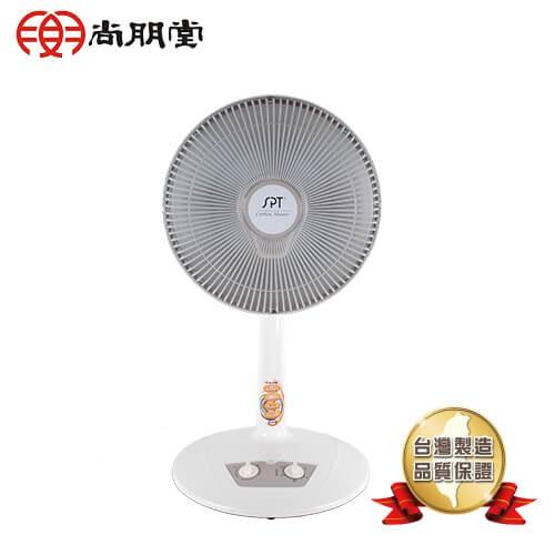 尚朋堂40cm碳素燈定時電暖器SH-8090C