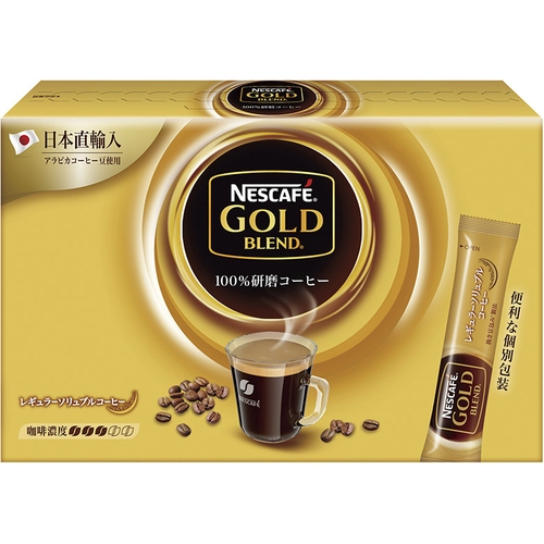 雀巢 金牌微研磨咖啡隨行包(50x2g/盒)[大買家]