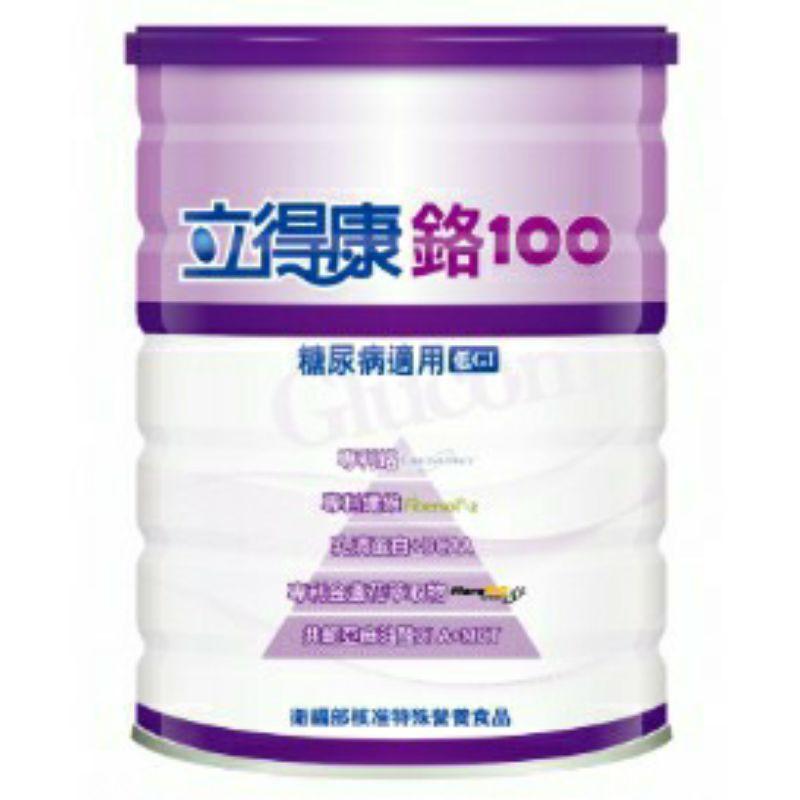 牛奶盤商~立得康鉻100低GI 糖尿病適用每罐880元免運費