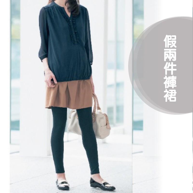 DL日本假二件孕婦褲裙(S-LL)【DB0009】