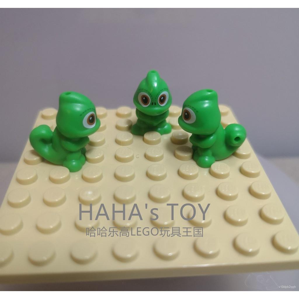 ❣︎LEGO 樂高 動物 animal 36106 Chameleon 變色龍 蜥蜴 43187