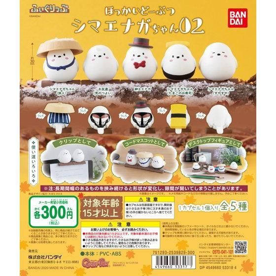 現貨 日版萬代 BANDAI 北海道山雀 樹枝小鳥裝飾夾子 扭蛋