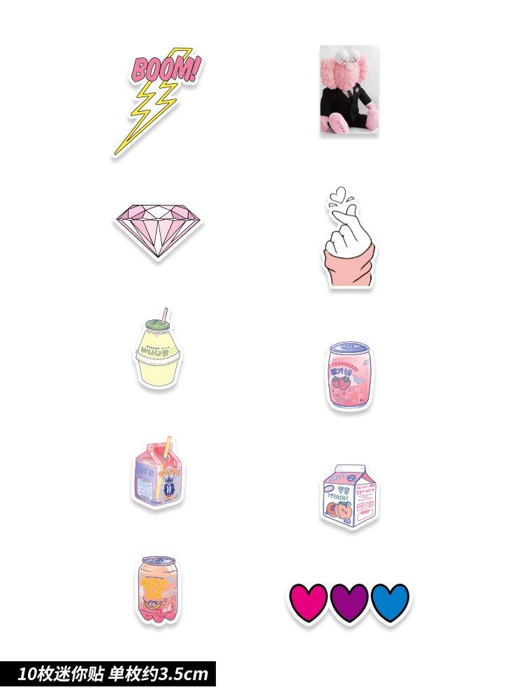 【滿250發貨】個性卡通粉色可愛ins手賬素材貼紙筆記本電腦手機殼裝飾防水貼畫