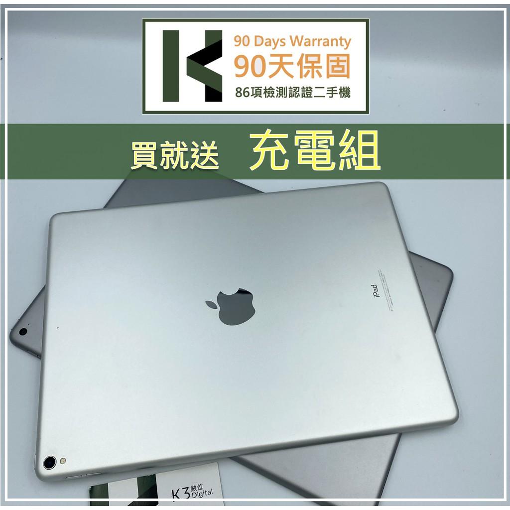 『限時特價』K3數位 Apple 二手 iPad Pro 12.9吋 1 / 2 / 3代 台版NCC 保固90天