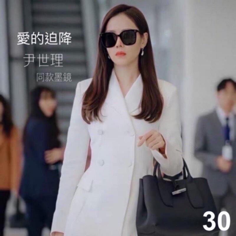 [熱銷] Gentle Monster HER墨鏡太陽眼鏡代購 有G1/01/BC1/T1四色 愛的迫降孫藝珍同款
