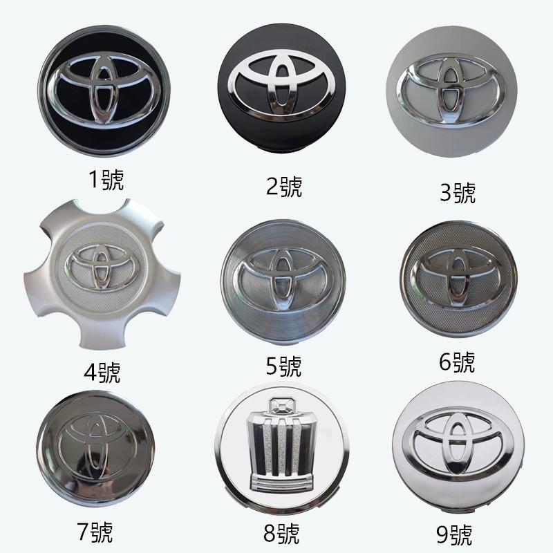 TOYOTA豐田輪框蓋 輪轂蓋 車輪標 輪胎中心蓋 輪圈蓋 56mm 62mm中心蓋 ABS防塵蓋 RAV4 altis