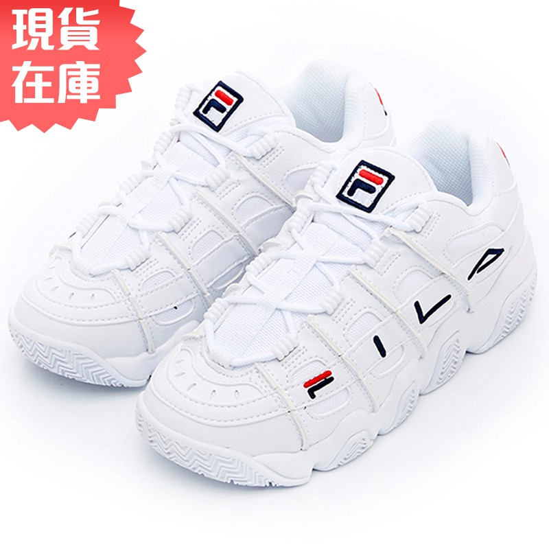 FILA BARRICADE XT 97 男鞋 女鞋 老爹鞋 休閒 厚底 白【運動世界】4-B007T-111