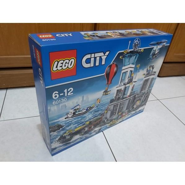 布魯克 - LEGO 樂高 60130 CITY 城市系列 監獄島 City Police Prison Island
