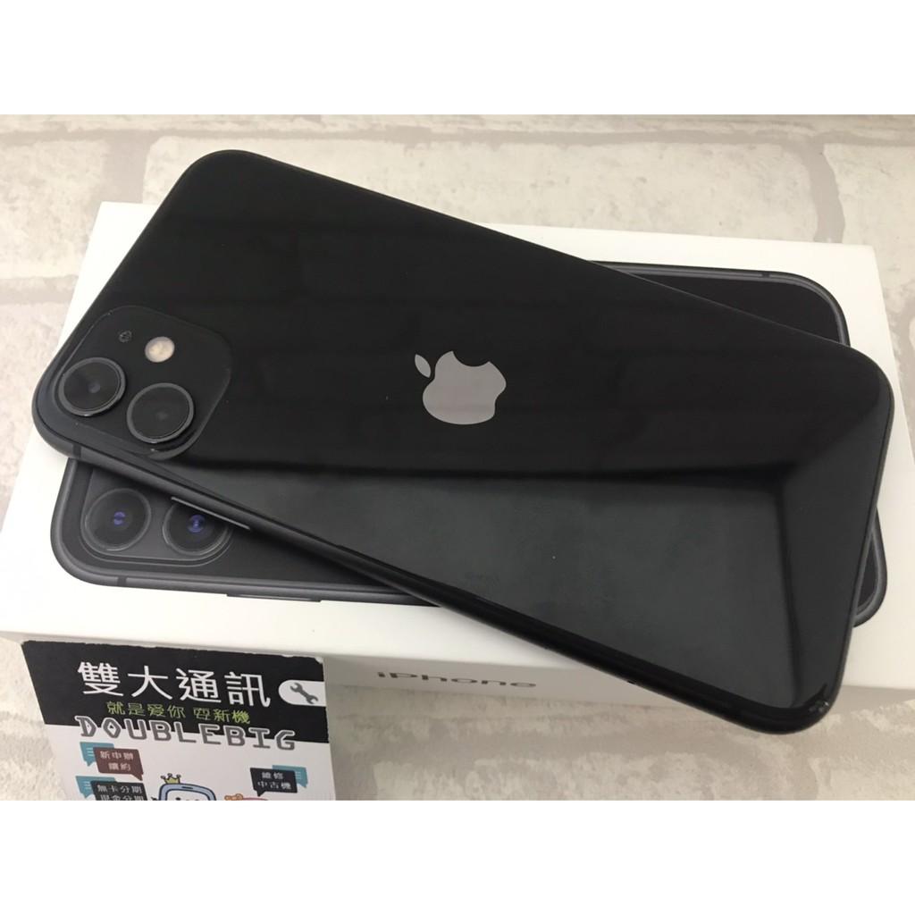 *高雄雙大通訊* 二手 Apple iPhone 11 128G 6.1吋 黑(41151)【二手盒裝8成新】