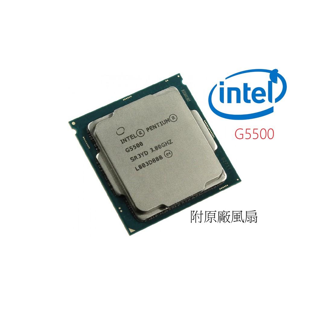 ⚠️限時免運⚠️ 全新 Intel Pentium G5500 處理器 雙核心 原廠散熱風扇非I3 9100 G4560
