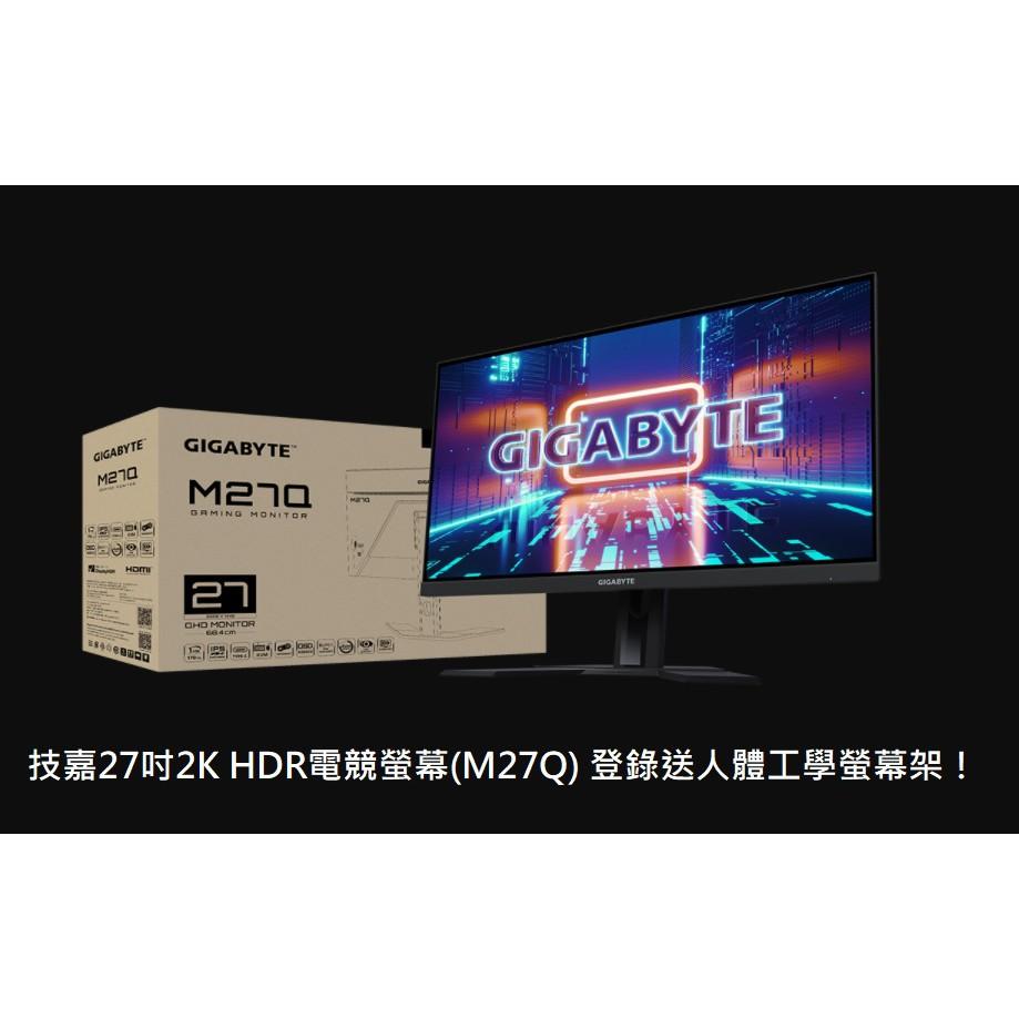 新莊民安《免運 含稅附發票 原廠三年保固!》Gigabyte 技嘉 M27Q 170Hz 2K 曲面 電競螢幕 遊戲螢幕