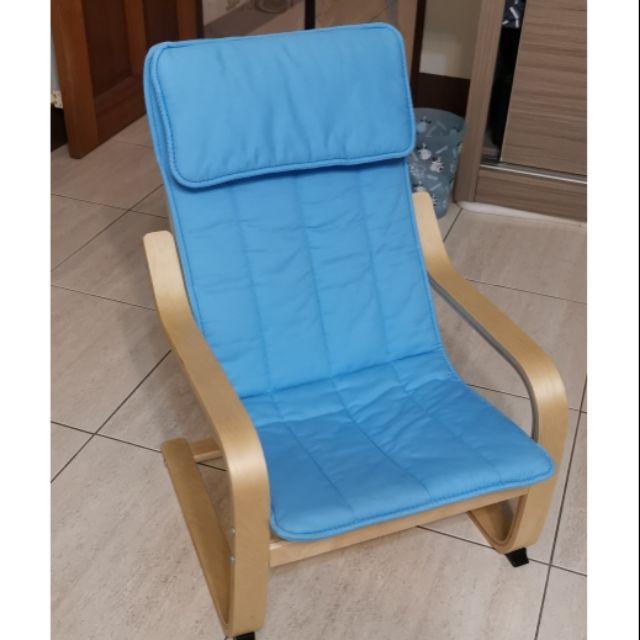 二手IKEA兒童椅子-人體工學椅(商品約為9成新)