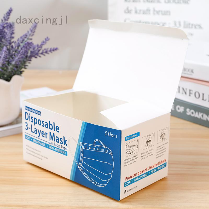 在外包裝盒中可容納 50 個英國一次性醫用口罩家用必需品