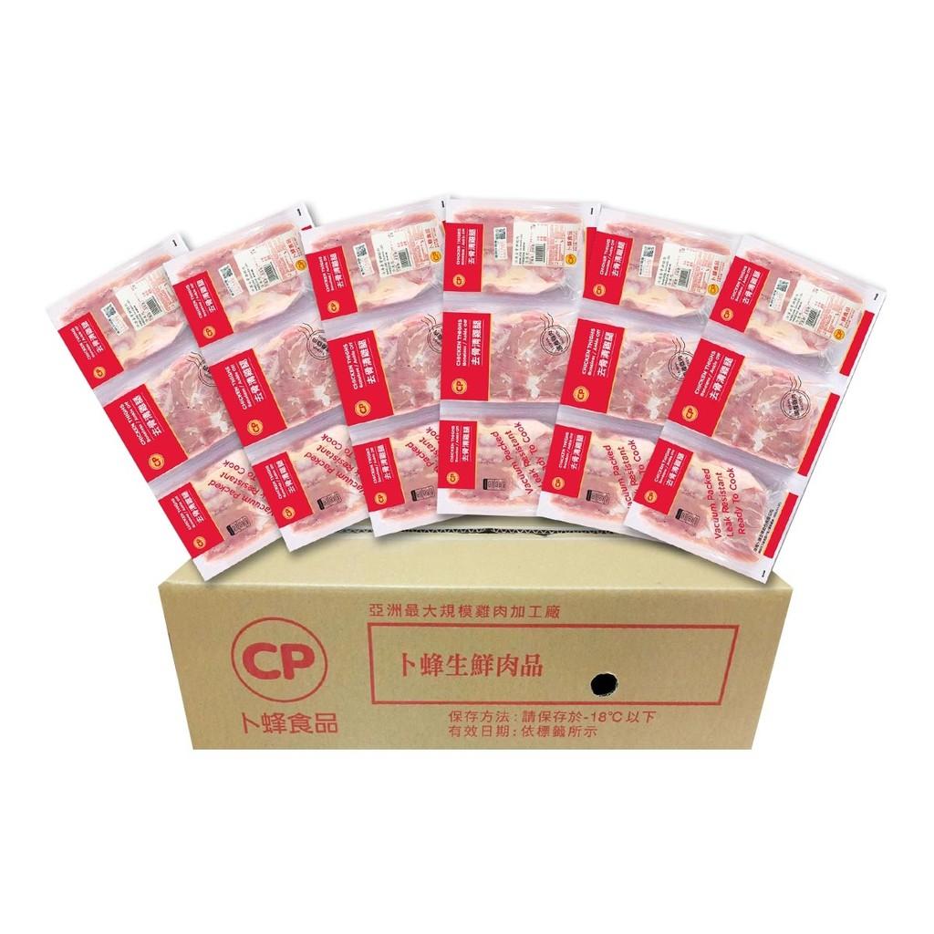 【⭐Costco 好事多 代購⭐】卜蜂 冷凍去骨雞腿肉 2.5公斤 X 6入 免運 雞肉 雞腿 冷凍 生鮮