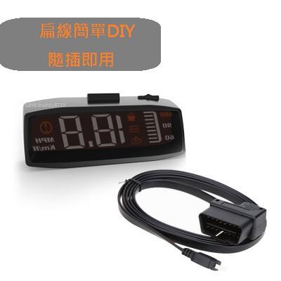 Luxgen納智捷 U6 H100 OBD2 HUD 抬頭顯示器