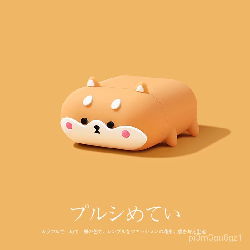 【新款熱銷】趴趴柴犬airpods保護殼蘋果1/2藍牙耳機套pro三代硅膠軟3情侶可愛